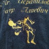 Махровый халат с именной вышивкой темно-синий