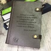 Дизайнерский кожаный ежедневник