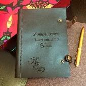 Дизайнерский кожаный ежедневник на кнопках