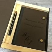 Набор дизайнерский ежедневник и ручка Parker в подарочной коробке