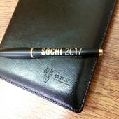 Ежедневник кожа + ручка Parker Urban