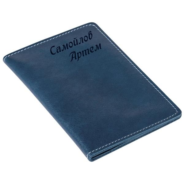 Бумажник для документов с гравировкой «Driver blue» от 2 500 руб