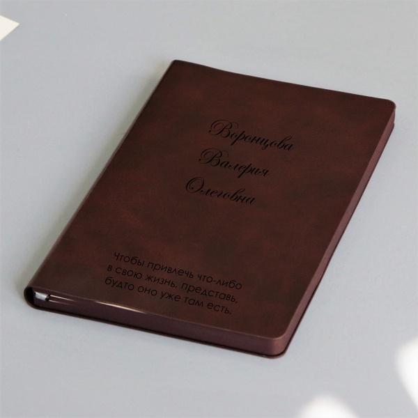 Ежедневник в мягкой обложке с гравировкой «Modus burgundy» от 2 000 руб