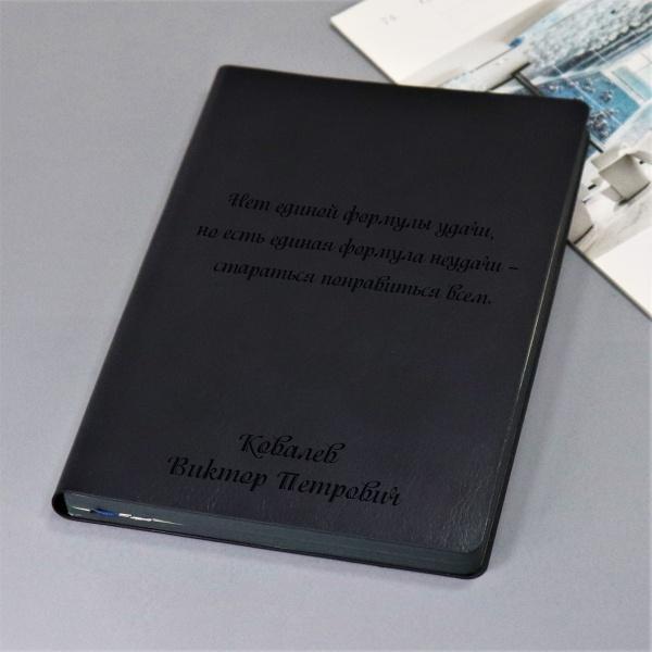 Ежедневник в мягкой обложке с гравировкой «Modus blue» от 2 000 руб
