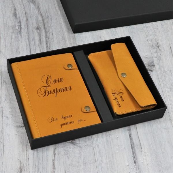 """Подарочный набор ежедневник и кошелек с гравировкой """"Amber"""" от 7 800 руб"""
