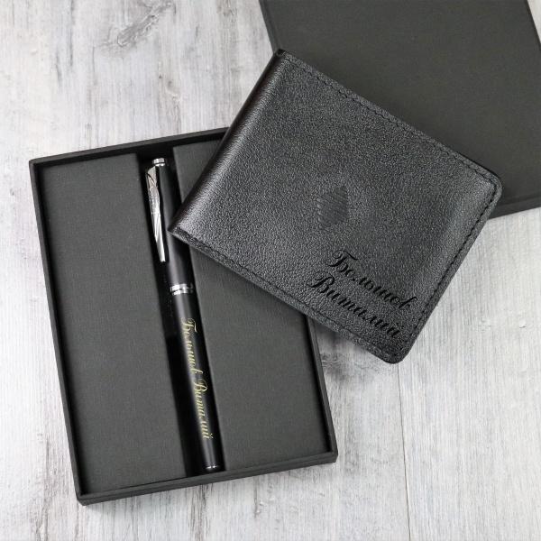 """Подарочный набор портмоне и ручка Pierre Cardin с гравировкой """"Монмарт"""", цвет черный от 4 500 руб"""