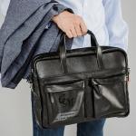 Кожаная сумка с персональной гравировкой Кенвуд, цвет чёрный