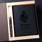 Набор ежедневник и ручка Pierre Cardin с гравировкой Mazari Black в коробке