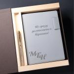 Набор ежедневник и ручка Pierre Cardin с гравировкой Mazari Grey в коробке