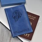 Кожаная обложка для паспорта с гравировкой Self blue
