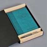 Подарочный набор ежедневник и ручка Parker гравировкой Эмиссар