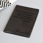 Ежедневник в мягкой обложке с гравировкой Modus black