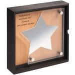Награда Asteri Light Silver с гравировкой