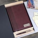 Подарочный набор ежедневник и ручка Parker с гравировкой