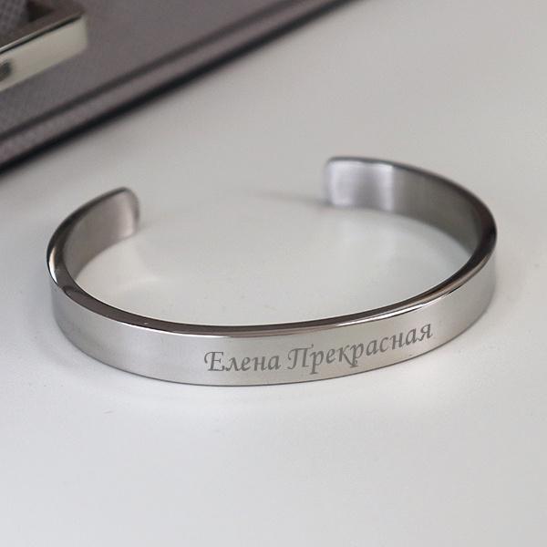 браслет женский Beauty с гравировкой цвет серебро Giftmeshop
