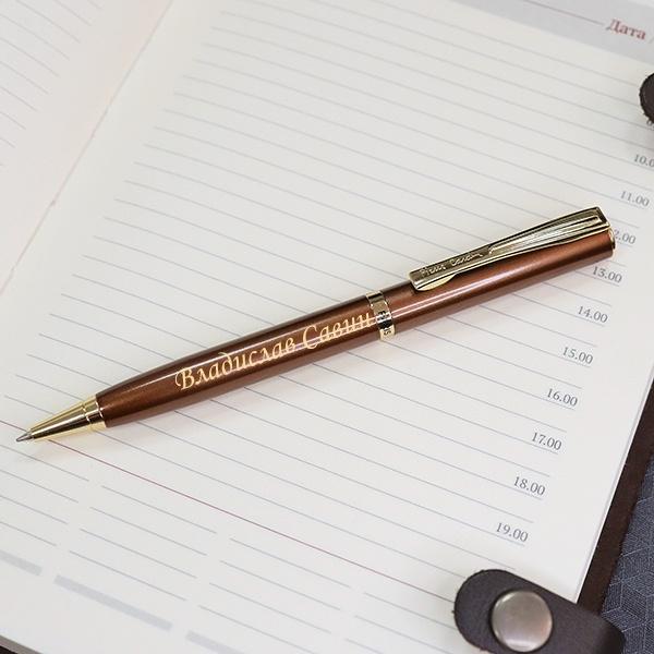 """Шариковая ручка Pierre Cardin """"Гарвард"""" с гравировкой от 1 700 руб"""