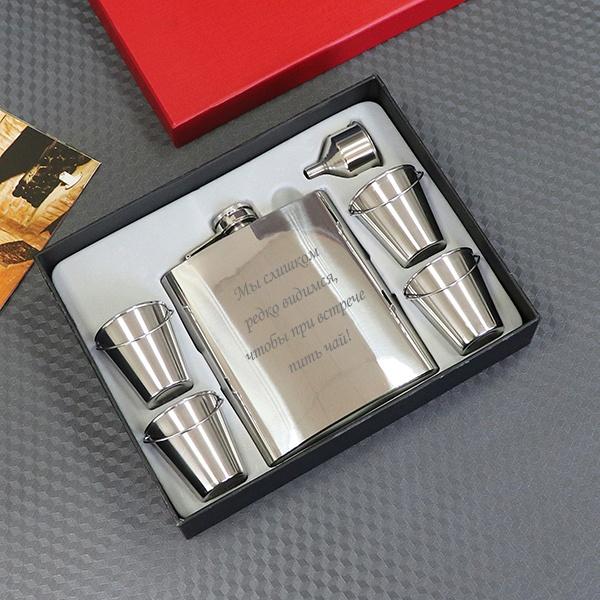 Подарочный набор фляга и стаканчики с гравировкой - 2