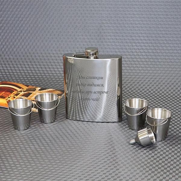 Подарочный набор фляга и стаканчики с гравировкой - 4