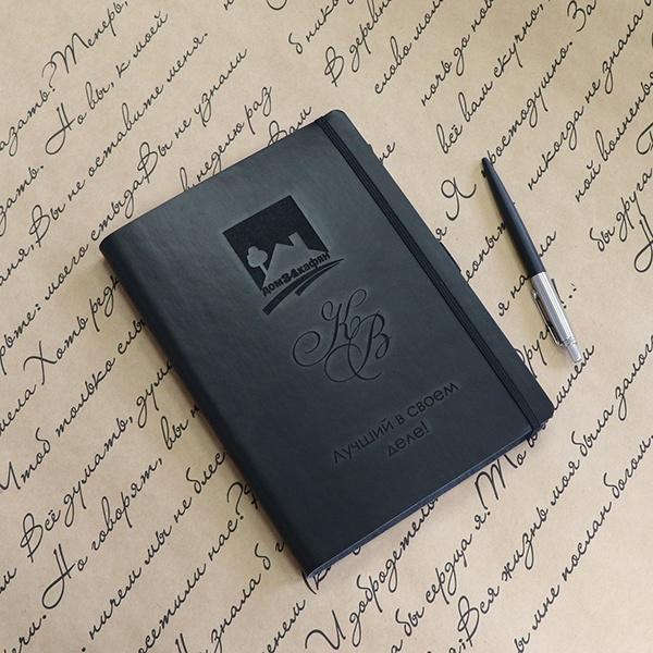 Ежедневник в мягкой обложке с гравировкой «Travel» от 1 590 руб
